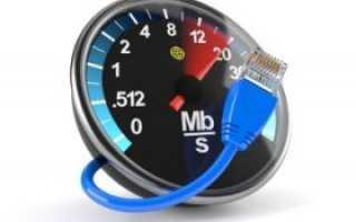 Проверить скорость интернета ростелеком алтайский