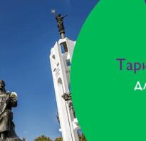 Тарифы мегафон брянск 2020 без абонентской платы