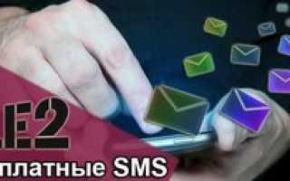 Tele2 calls sms