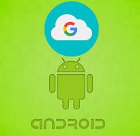 Сохранение телефонов в гугл