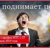 Тариф москва smart 102016