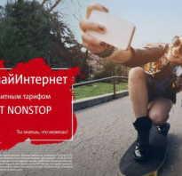 Smart nonstop 122015 описание тарифа санкт петербург