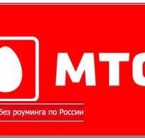 Тарифы без роуминга по россии