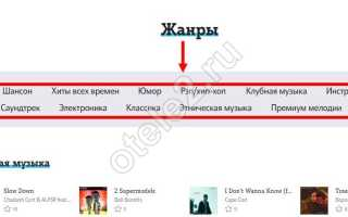 Гудок теле2 ру каталог