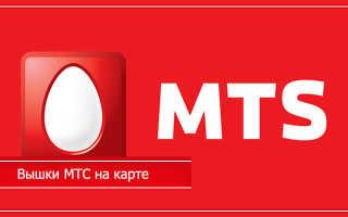 Зона покрытия 4g мтс татарстан