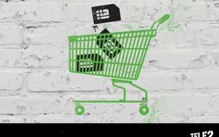 Shop tele2 ru