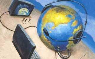 Сколько трафика потребляет интернет радио