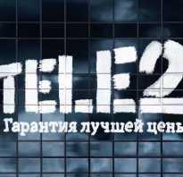 Теле2 спб тариф страйк
