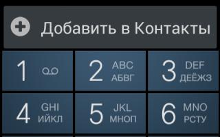 На каких тарифах теле2 можно перевести гигабайты