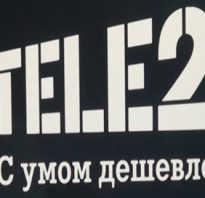 Теле2 проверка трафика интернета