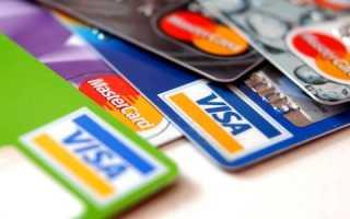 Payments tele2 ru пополнить счет банковской