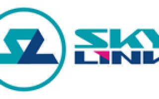Skylink xl тариф