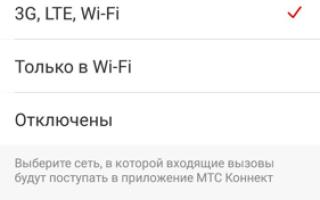 Программное обеспечение модема мтс