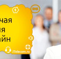 Телефон оператора билайн бесплатный москва