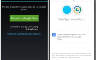 Синхронизация с гугл диском андроид