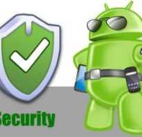 Защита для сотового телефона