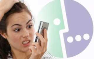 Плохая сеть мегафон