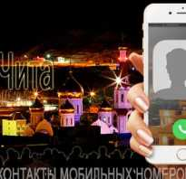 База данных операторов мобильной связи